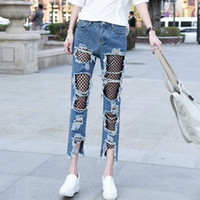 fashion-design-fishnet-hole-ripped-denim